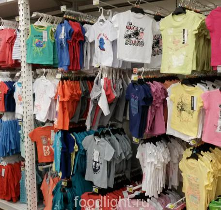 Покупочки из Ашана. Одежда. graphic