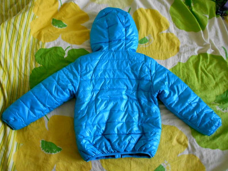 Футурино Детская Куртка Купить В