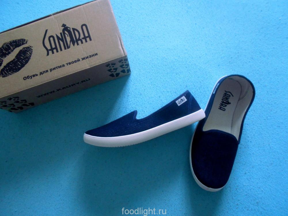 Покупки на Lamoda. Обувь. graphic